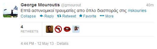 Mouroutis